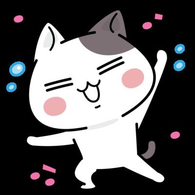 ゲムフォレックス 踊るネコ
