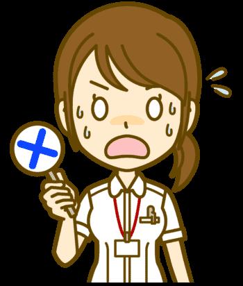 焦って否定する看護師