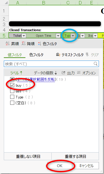 MT4取引履歴エクセルでpips表示9